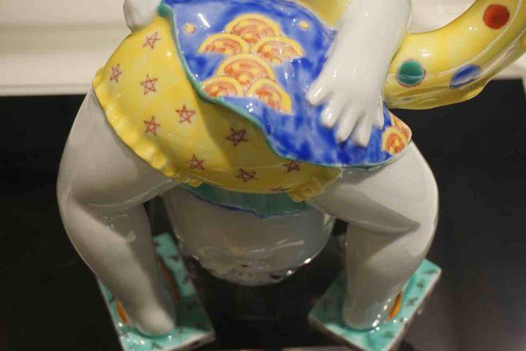 Kyushu Ceramic Museum Cheeky Design