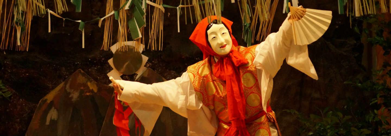 kagura dance