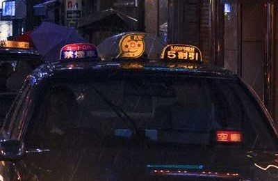 Taxis In Japan At Night