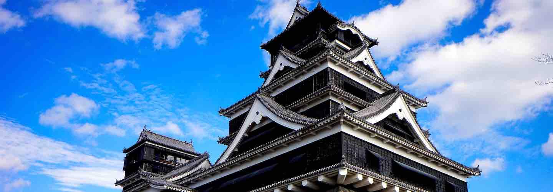 Castle in Kyushu
