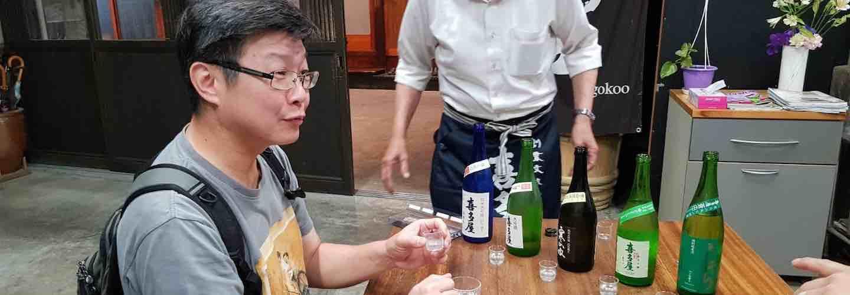 Sake tasting in Kyushu