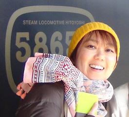 Kyushu travel planner