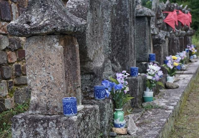 arita-graveyard