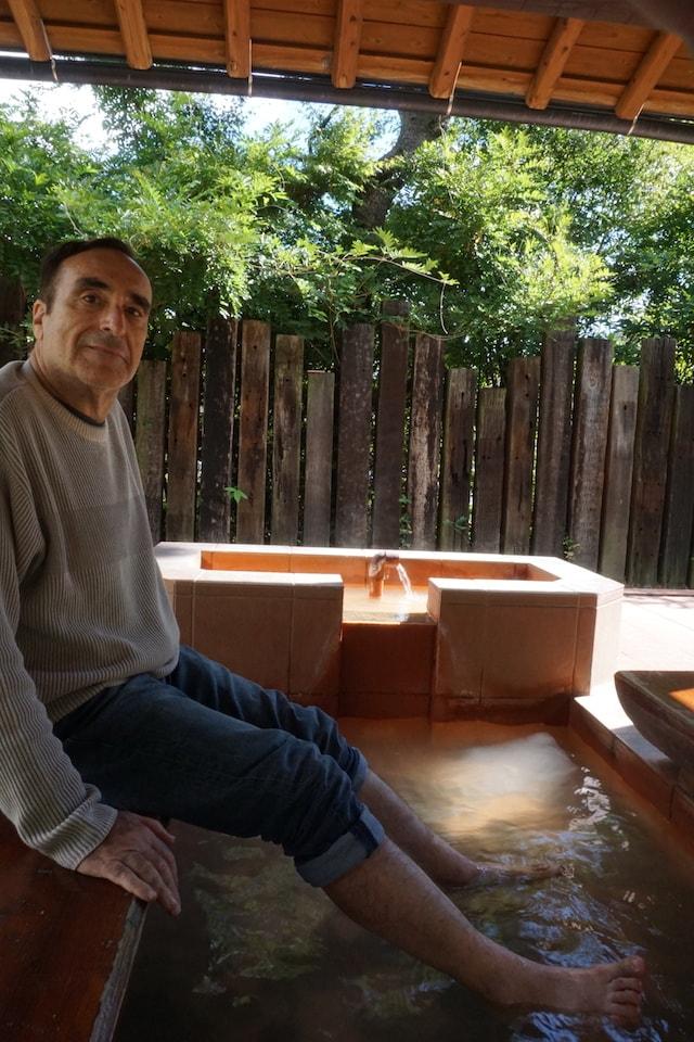 beppu footbath