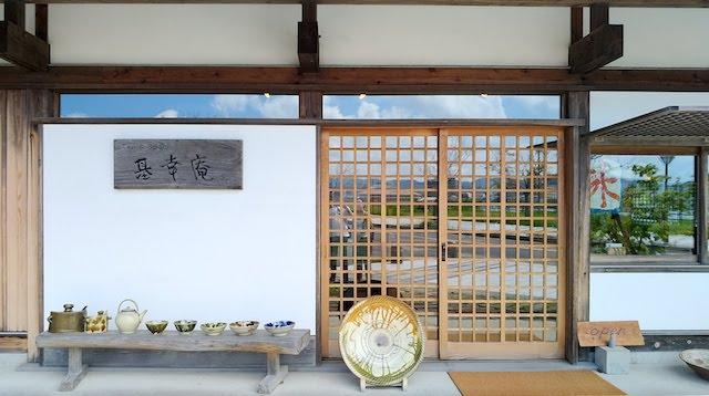 karatsu-teashop