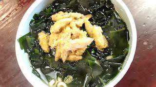 Wakame gobo udon