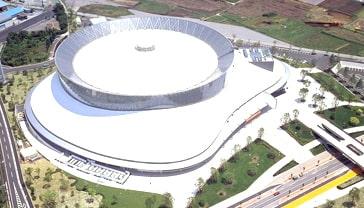 Parkdome Stadium Kumamoto