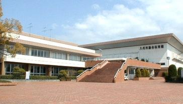 Yatsushiro Gymnasium Kumamoto
