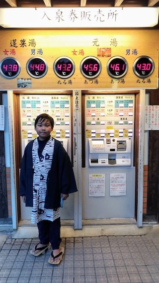 Take onsen public baths