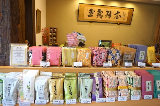 Traditional Ureshino tea shop