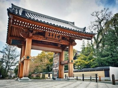 Hakata-gate