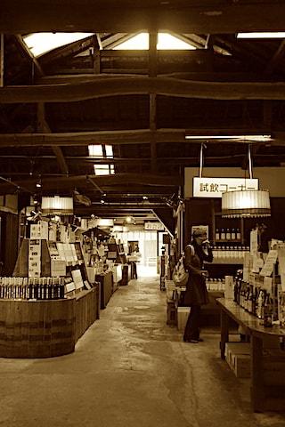 traditional sake shop kyushu