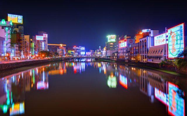 Fukuoka nightlife