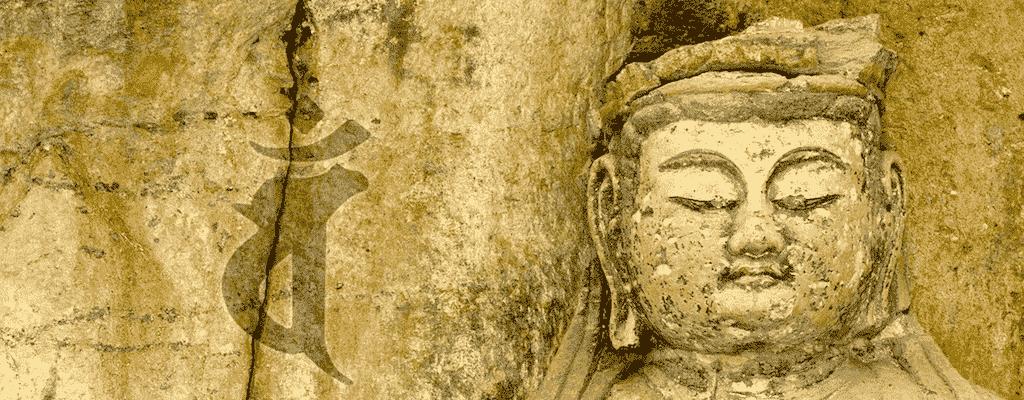 Usuki-stone-buddha