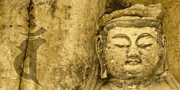 Ancient Carved Buddha On Kyushu Island Japan