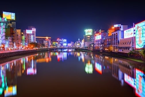 Fukuoka Riverbank At Night