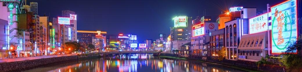 Fukuoka River Kyushu